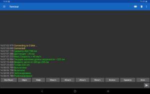 Скриншот программы Serial Bluetooth Terminal
