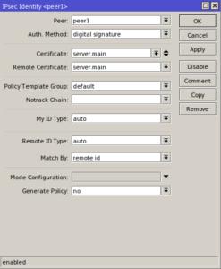 скриншот настройки mikrotik ipsec identity
