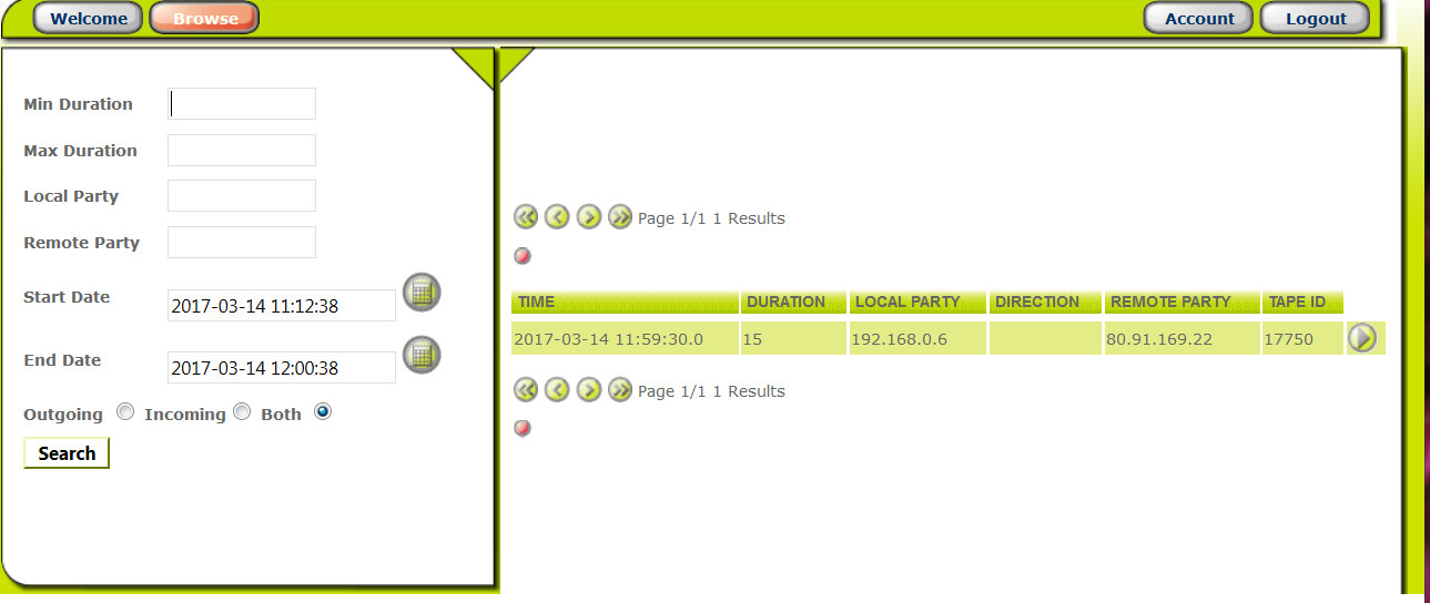 интерфейс программы orkweb