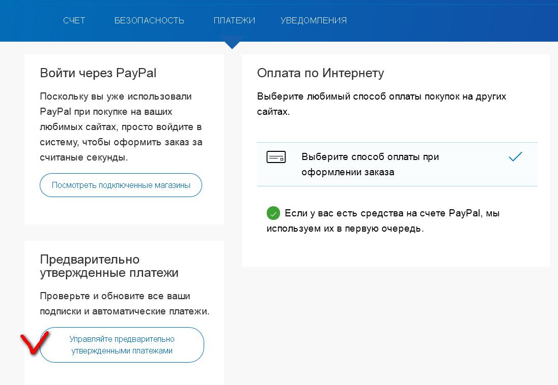 Втб банк кредит онлайн заявка на кредит наличными по паспорту